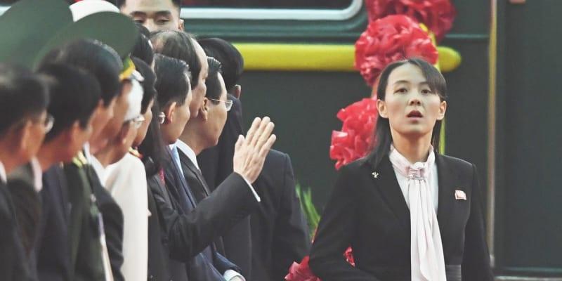 Kim Jo-čong dorazila do Vietnamu ku příležitosti summitu Kim Čong-una a Donalda Trumpa v únoru 2019.