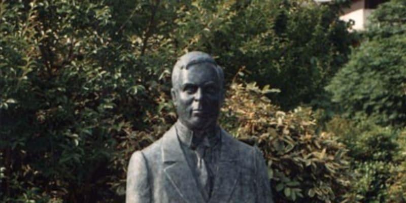 V roce 1966 Mendesovi jeruzalémský památník obětem holokaustu Jad Vašem udělil titul Spravedlivý mezi národy