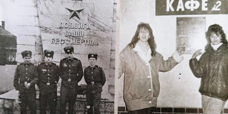 Město Libavá, sovětská vojska  a bar pro rodinné příslušníky v kulturním domě