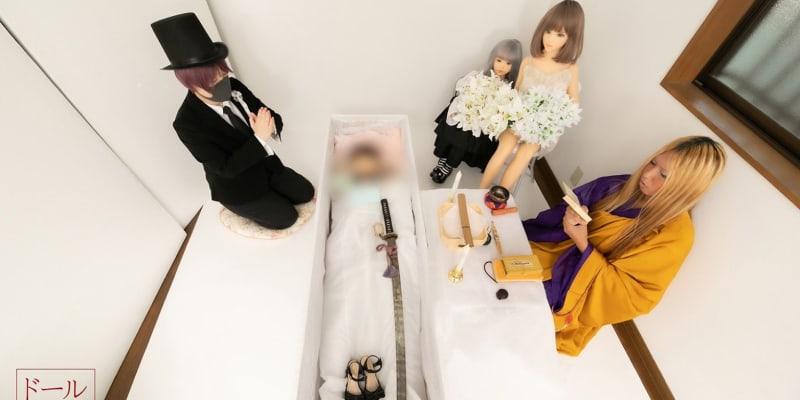 Fotografka založila své studio na začátku letošního roku v Ósace v západním Japonsku.