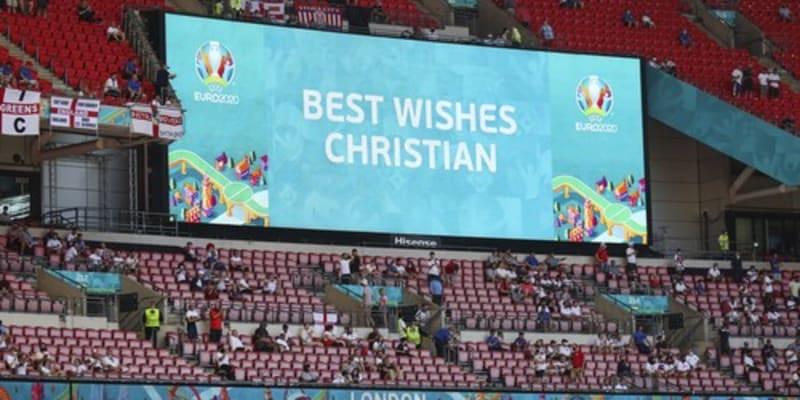Podpora Christinan Eriksena na londýnském stadionu Wembley při zápase Anglie s Chorvatskem