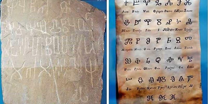 Falešná náhrobní deska hrobu sv. Metoděje ve Stupavě z roku 1932. Vpravo hlaholské písmo, falzifikátor ale použil jinou podobu znaků, což ho záhy prozradilo.