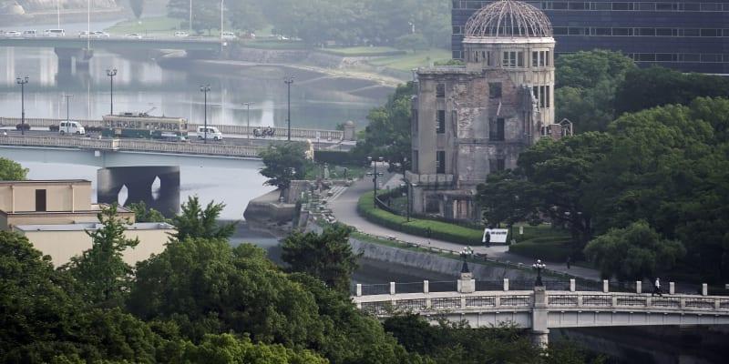 Z Hirošimy se stala oblíbená turistická destinace.