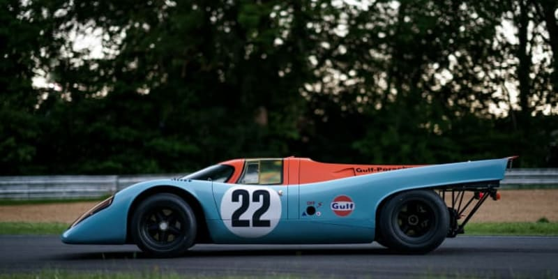 Porsche 917 K (1970)
