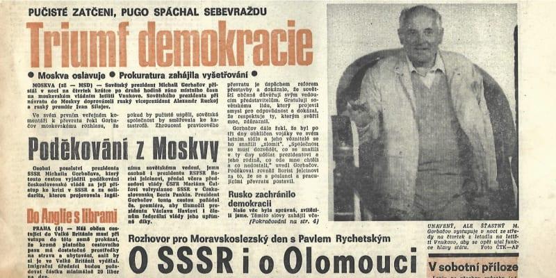 Denní tisk z 23. srpna 1991 uvítal porážku puče v Moskvě.